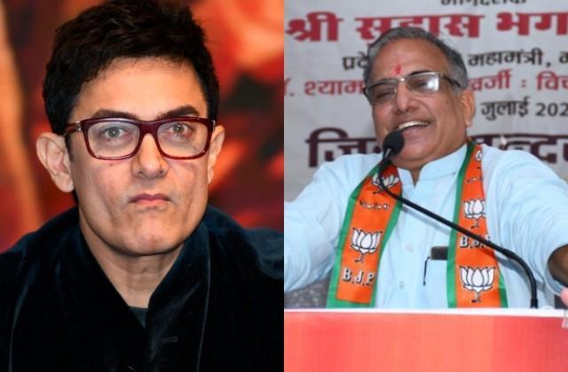 बीजेपी सांसद ने आमिर खान पर साधा निशाना, बोले आबादी बढ़ाने में उनके जैसे लोगों का हाथ