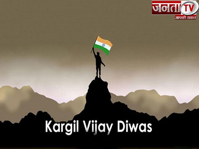 कारगिल विजय दिवस आज, खराब मौसम के कारण द्रास नहीं जाएंगे राष्ट्रपति रामनाथ कोविंद