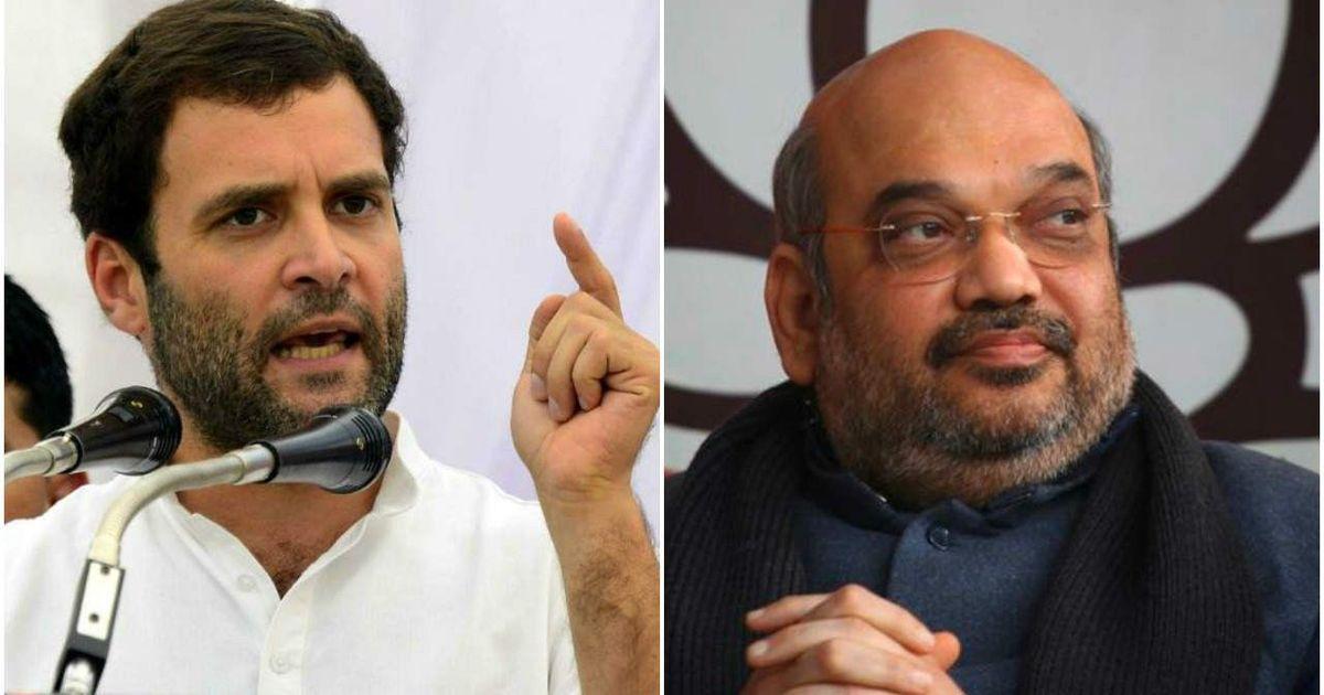 असम-मिजोरम झगड़े पर राहुल गांधी ने अमित शाह पर साधा निशाना, बोले- देश को फिर किया निराश