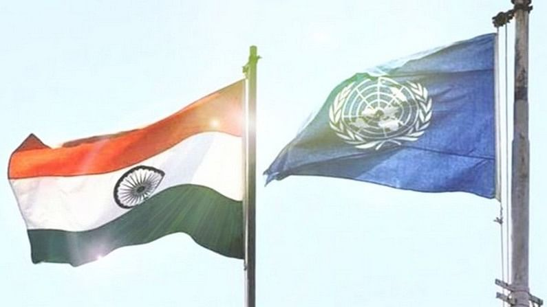 भारत ने संयुक्त राष्ट्र सुरक्षा परिषद की अध्यक्षता संभाली, रूस और फ्रांस ने दी बधाई