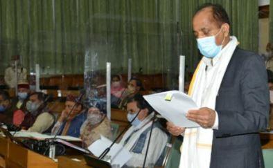 Himachal Pradesh: विधानसभा का मानसून सत्र आज से शुरू, कल हंगामे के आसार