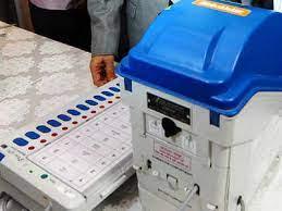 Punjab Assembly Election: विधानसभा चुनावों के लिए मध्य प्रदेश से आई मशीन, भाजपा के लिए है लक्की?h=220&mode=max