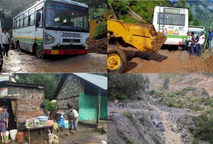 हिमाचल : भारी बारिश से भारी नुकसान, दलदल में फंसी एचआरटीसी बस?h=220&mode=max
