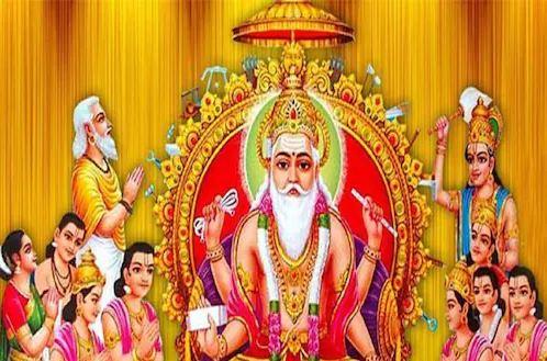 Vishwakarma Puja 2021: कब है विश्वकर्मा पूजा, जानिए शुभ मुहूर्त और पूजा विधि