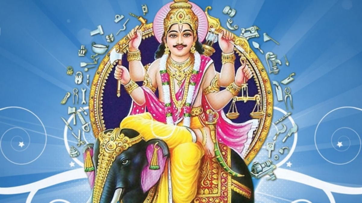 Vishwakarma Puja 2021: सर्वार्थ सिद्धि योग में होगी विश्वकर्मा पूजा, जानें इनसे जुड़ी ये खास बातें