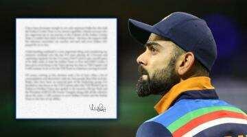 T20 World Cup: विराट कोहली ने कप्तानी छोड़ने का किया ऐलान