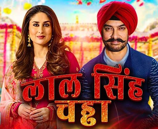 Laal Singh Chaddha: Aamir Khan और Kareena Kapoor की 'लाल सिंह चड्ढा' का शूट पूरा, इस दिन होगी रिलीज