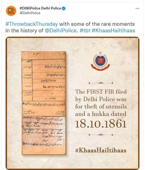First FIR Report Lodged by Delhi Police: जानें देश में पहली FIR कब, किसने और क्यों दर्ज कराई थी