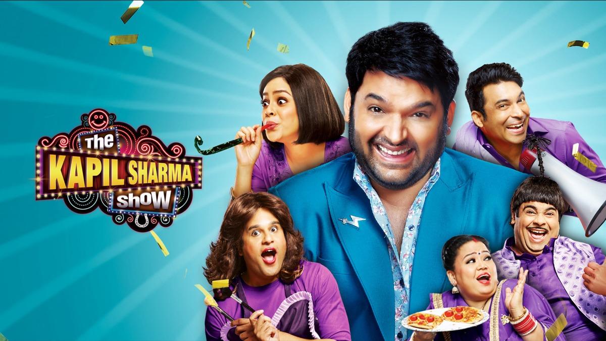 The Kapil Sharma Show: शो की बढ़ी मुश्किलें, दर्ज हुई FIR, जानें पूरा मामला