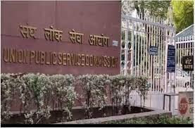 UPSC CSE Main Result 2020: टॉप-5 में 3 लड़कियों ने मारी बाजी, शुभम कुमार ने किया टॉप