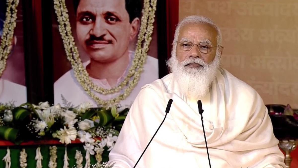 पंडित दीनदयाल उपाध्याय जयंती: पीएम मोदी समेत इन नेताओं ने किया नमन, जानें किसने क्या कहा