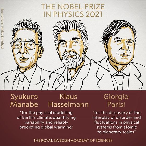 Nobel Prize Awards 2021: नोबेल पुरस्कार का ऐलान,  फिजिक्स में इन तीन वैज्ञानिकों को मिला सम्मान