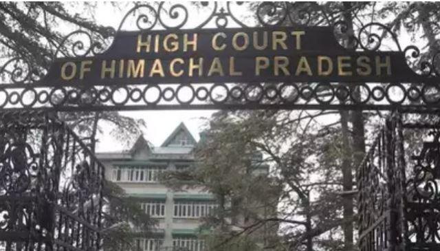 Himachal High Court: बिजली बोर्ड के कर्मचारी संघ की सिफारिश पर किए जा रहे तबादले गैरकानूनी