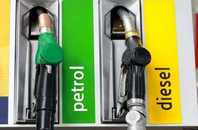Petrol Diesel: देश में फिर बढ़े पेट्रोल-डीजल के दाम, जानें कहां कितनी है कीमत