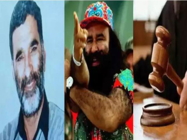 रंजीत हत्याकांड में आज CBI कोर्ट डेरा प्रमुख राम रहीम समेत 5 आरोपियों को सुनाएगी सजा