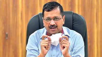 Punjab Assembly Election 2022: दो दिवसीय पंजाब दौरे पर CM  केजरीवाल, ये होगा प्लान