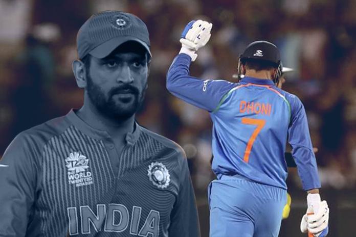 T20 World Cup 2021: भारतीय टीम का मेंटॉर बनने के लिए MS Dhoni लेंगे इतनी फीस, BCCI सचिव ने बताया