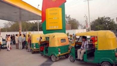 PNG-CNG Price Hike : पेट्रोल-डीजल के बाद PNG-CNG के दामों में इजाफा, जानिएं क्या हैं नई कीमतें