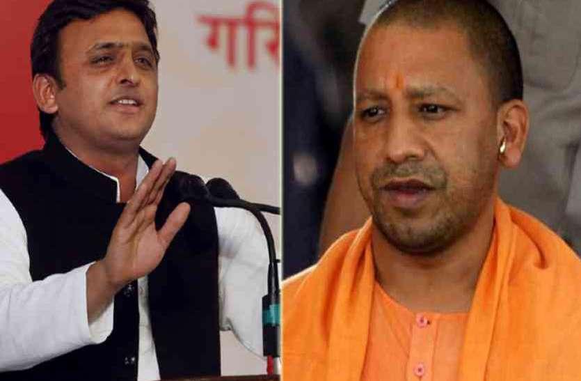 UP Election 2022: चुनाव से पहले BJP और SP के बीच छीड़ी पोस्टर वॉर, गुमशुदा के पोस्टर किये शेयर