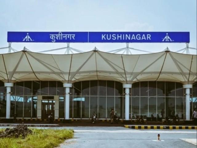PM Modi आज कुशीनगर अतंर्राष्ट्रीय हवाई अड्डे का करेंगे  उद्घाटन, श्रीलंका से आएगी पहली फ्लाइट