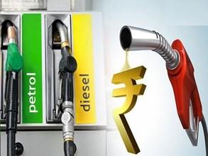 फिर पेट्रोल और डीजल की कीमतों में उछाल, देखें आपके शहर में कितना दाम