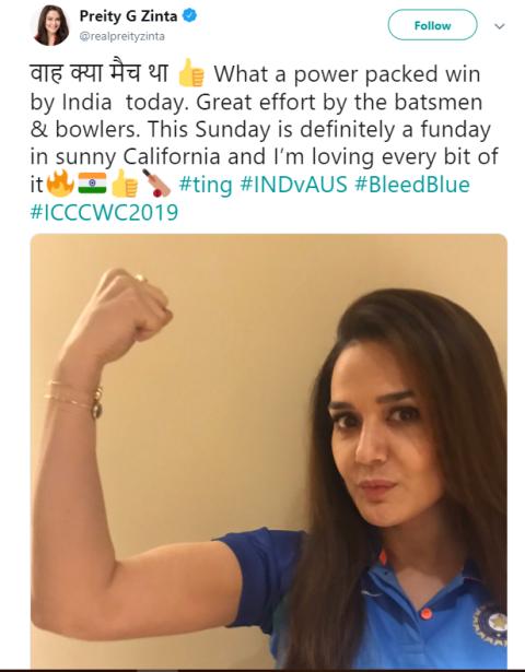 प्रीति जिंटा ने इंडिया टीम की जर्सी पहने हुए तस्वीर साझा की। साथ लिखा, वाह क्या मैच था।