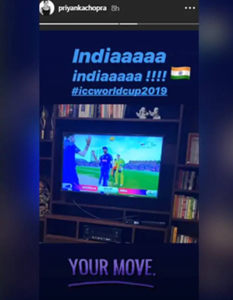प्रियंका ने अपने टीवी स्क्रीन की तस्वीर शेयर करते हुए जीत की खुशी जाहिर की।