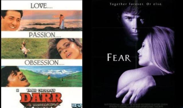 Hollywood की Fear मूवी Darr की कॉपी है ।