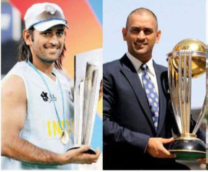धोनी ने 2007 में T20 WORLD CUP और 2011 में ODI WORLD CUP पर कब्जा जमाया था