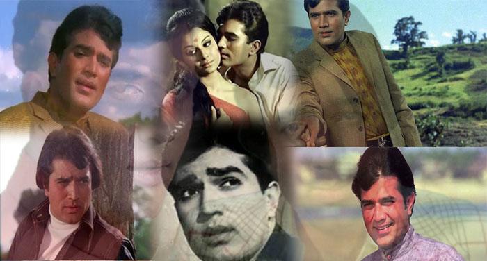 राजेश खन्ना एक्टर बनना चाहते थे लेकिन उनके पिता इस बात के सख्त खिलाफ थे।