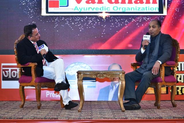 CM जयराम सरकार ने 2 साल पूरे होने पर जनता के सामने रखा अपना Report Card
