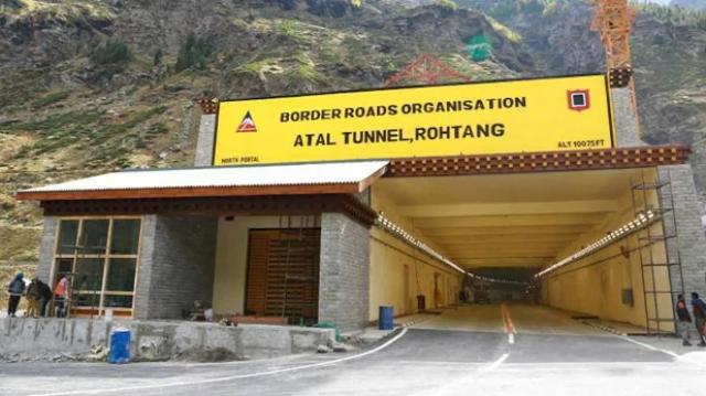 खुल गई दुनिया की सबसे लंबी सुरंग, PM Modi ने किया 'अटल टनल' का उद्घाटन