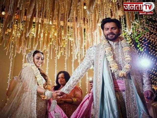 Varun-Natasha Wedding: एक्टर ने सोशल मीडिया पर शेयर की शादी की तस्वीरें, बॉलीवुड ने दीं शुभकामनाएं
