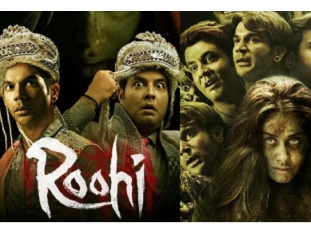 'रूही' से लेकर 'पगलेट' तक, जानिए मार्च महीने में कौन-कौन सी फिल्में होने जा रही हैं रिलीज़