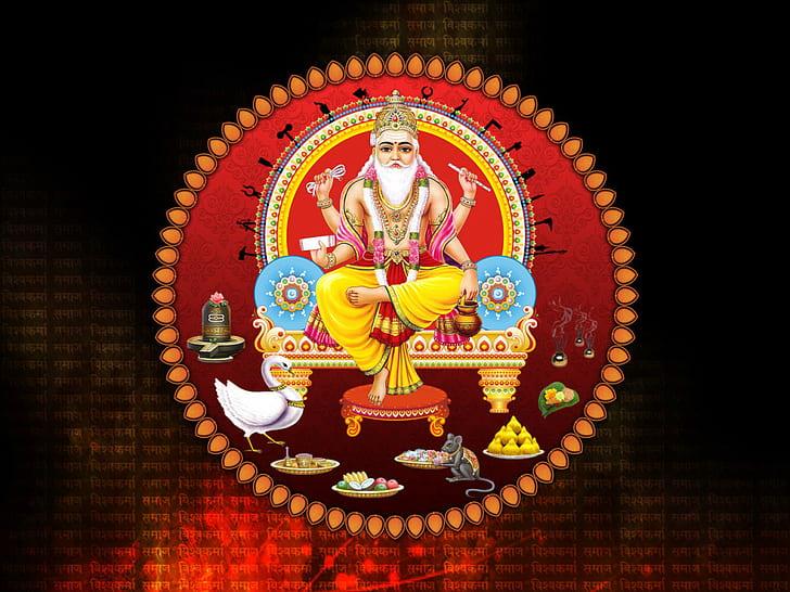 Happy Vishwakarma Puja 2021:  विश्वकर्मा जयंती के अवसर पर भेजें अपने परिजनों को शुभकामना संदेश