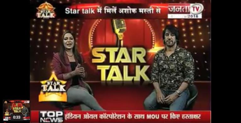 Janta Tv Special Program | Star Talk With Ashok Masti
