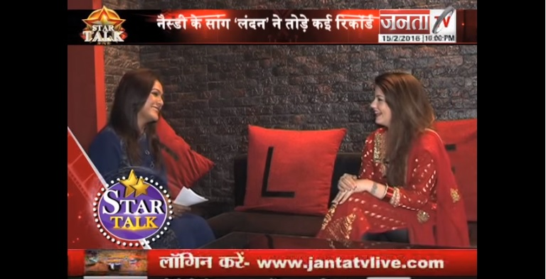 Janta Tv Special Program | Star Talk - Nesdi Jones