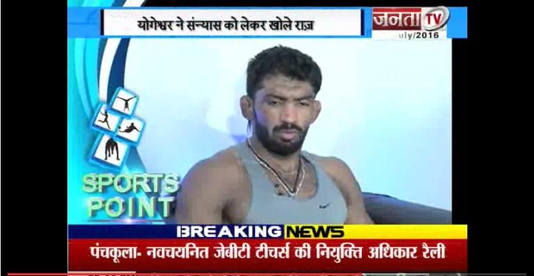 Sports Point - Khas Mulakat With Yogeshwar Dutt