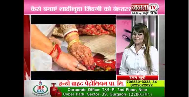 Janta Tv Special Program | Choti Si Aasha | Raman Suri | Life Coach