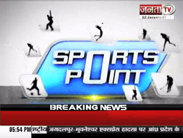 Janta tv, Sports, (21.01.17 )Exclusive interview of boxer akhil kumar