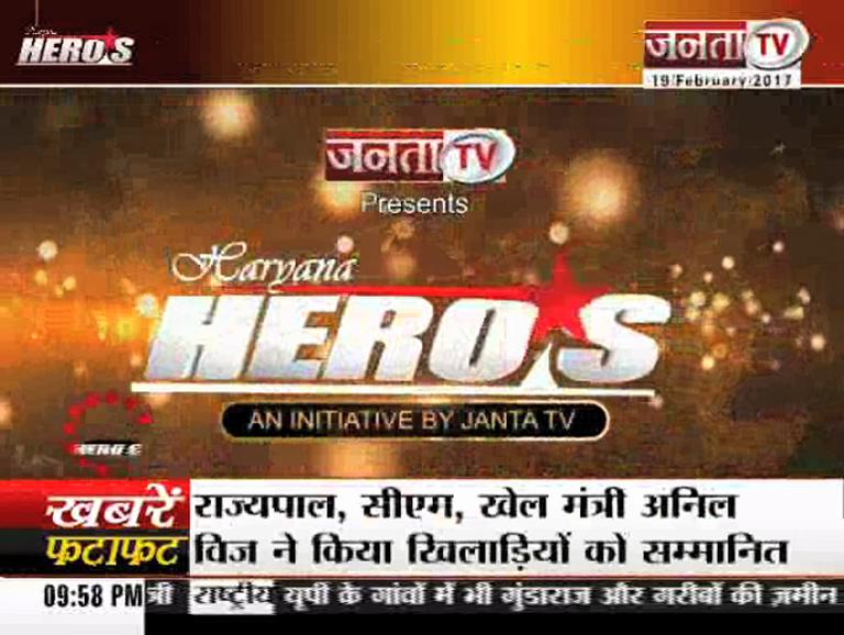 janta tv, Heroes Felicitation Ceremony 2017 part-4