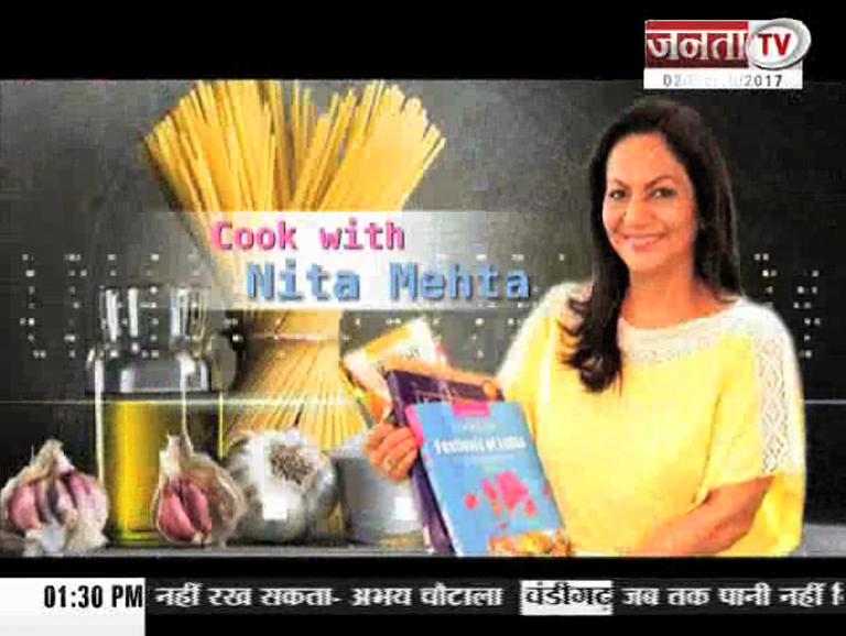 Janta Tv, Cook With Nita Mehta (02.03.17) Part-1