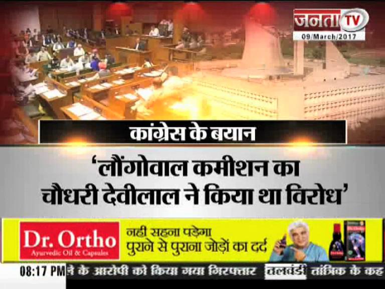 janta tv, behas hamari faisla aapka (09.03.17)सवालों के शोर में दब गए कई जवाब