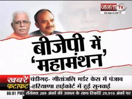 janta tv, behas hamari faisla aapka (03.04.17) क्या है 'सरकार' को मंजूर ?