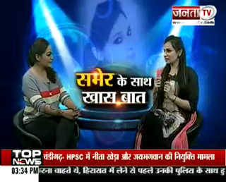 janta tv, exclusive interview with singer samer kor