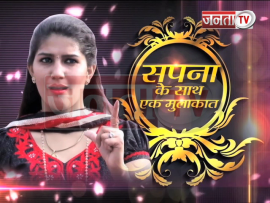 Janta tv, Interview with sapna choudhary
