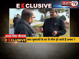 ABHAY CHAUTALA EXCLUSIVE interview with SHASHI RANJAN