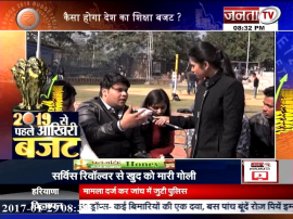 JANTA TV report on EDUCATION BUDGET