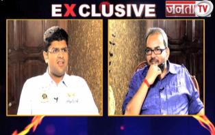 Dushyant Chautala interview with SHASHI RANJAN