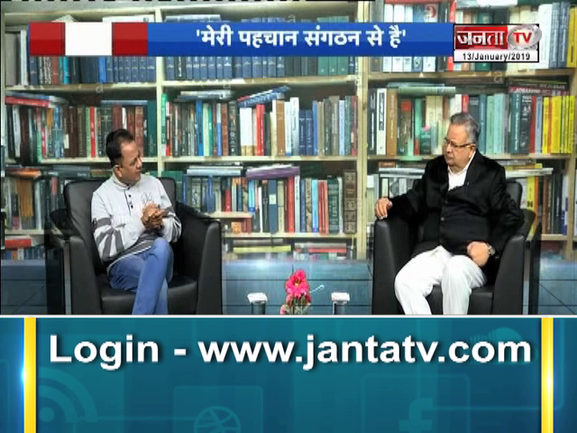 Special interview with former Chief Minister Dr Raman Singh